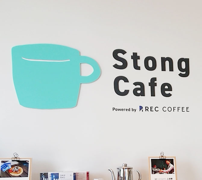 Stong Cafe(ストングカフェ)